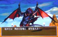 黒鉄の巨竜!